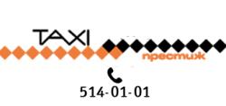 Работа в такси Москвы - Логотип Такси Престиж