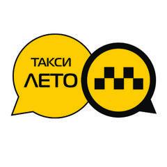 Работа в такси Москвы - лого компании