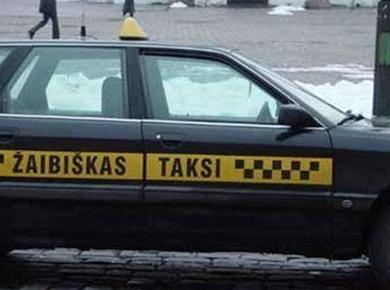Все о такси - фото дня 29 августа