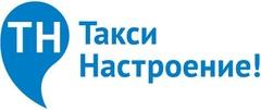Вакансии работы в такси Москвы