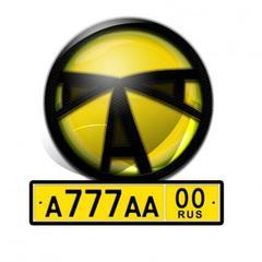 Вакансия в такси в ОлМаксАвто
