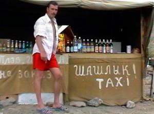 Все о такси - фото дня 19 июня