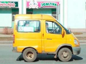 Все о такси - фото дня 21 июля