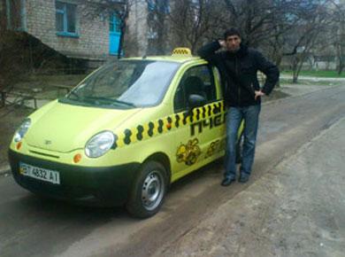 Все о такси - фото дня 22 июля