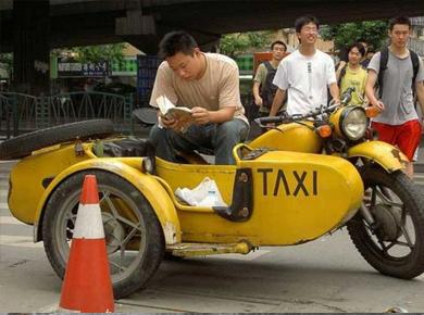 Все о такси - фото дня 26 августа