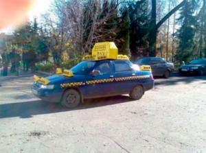 Все о такси - фото дня 11 августа