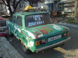 Все о такси - фото дня 13 августа
