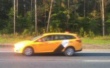 междугороднее такси