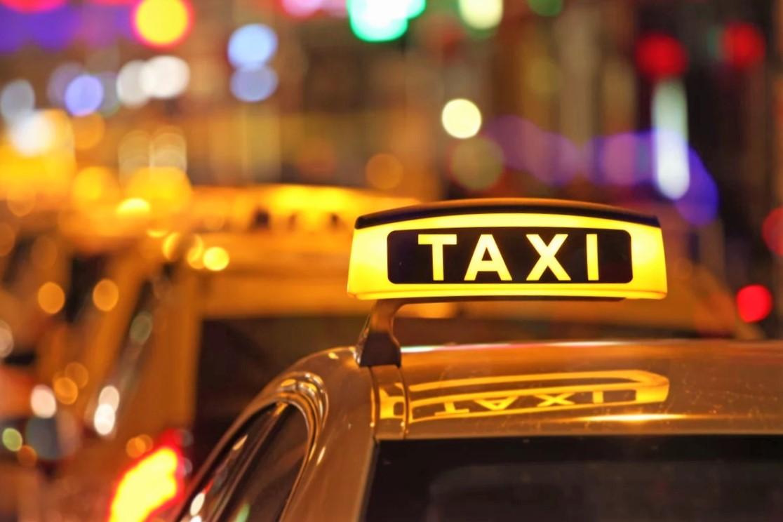 такси в столице